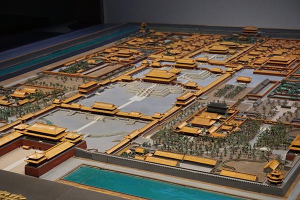 紫禁城建成六百年大展